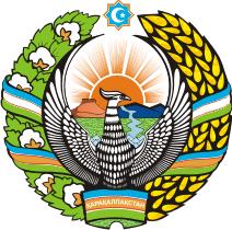 Нукусский филиал Государственного института исскусств и культуры ...